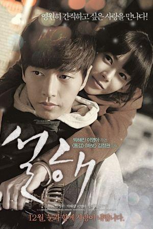 Asian drama movies online