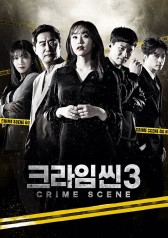 Crime Scene Season 3