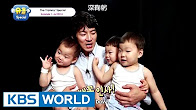 The Return Of Superman - The Triplets Special