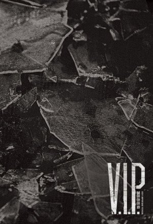 V.I.P. (2017)