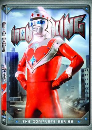 Iron King (1972)
