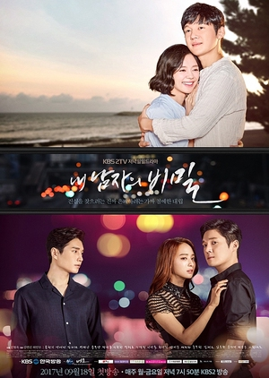The Secret of My Love (2017)