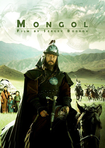 genghis khan a powerful man Genghis khan questions including what is genghis khan's full name and what area did genghis khan's son chagadi rule.