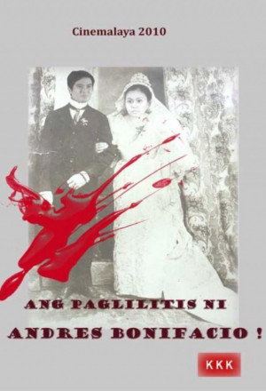 The Trial of Andres Bonifacio