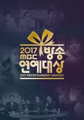 2017 Mbc Entertainment Awards