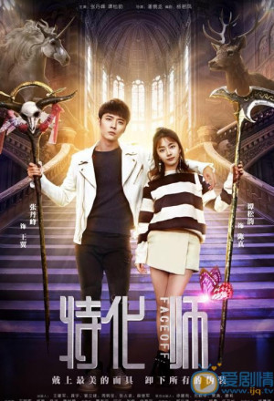 Heirs - - Watch Full Episodes Free on DramaFever