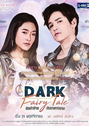 Love Books Love Series: Dark Fairy Tale