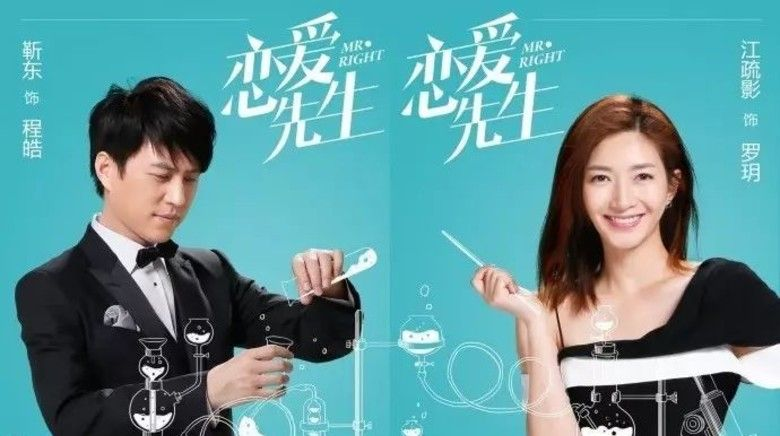 Drama Cool Archives - Watch Drama nice Eng Sub Online