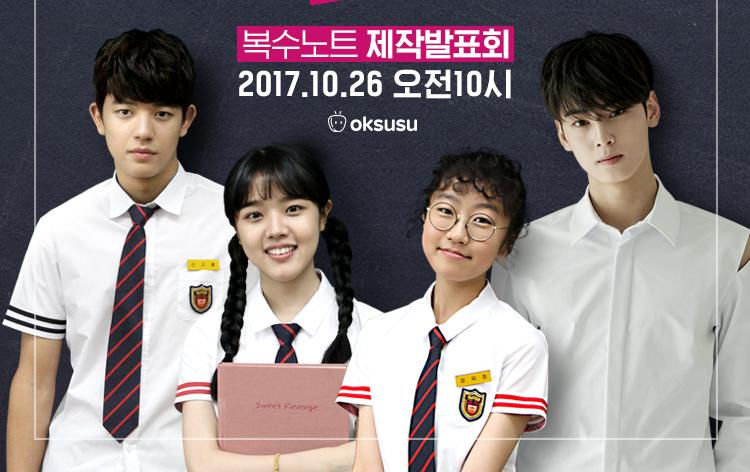 Wife revenge korean drama-3678