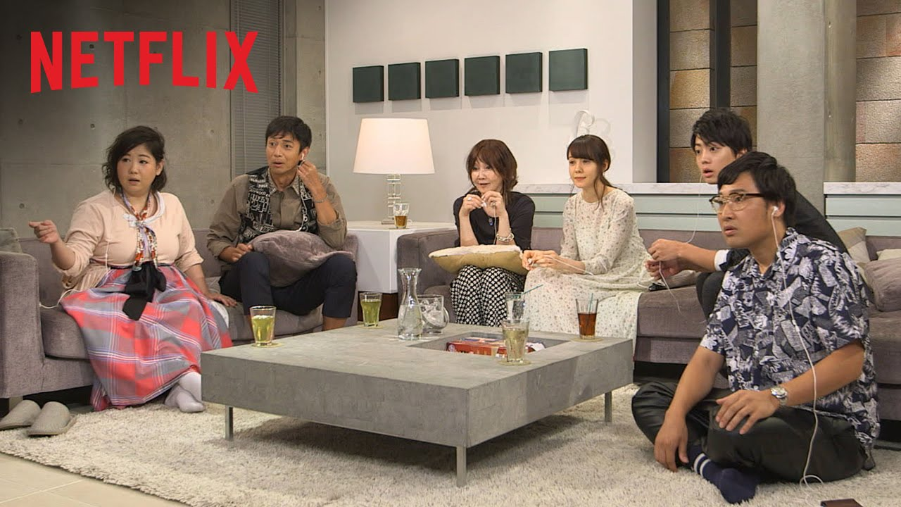 Terrace House: Opening New Doors (2017)
