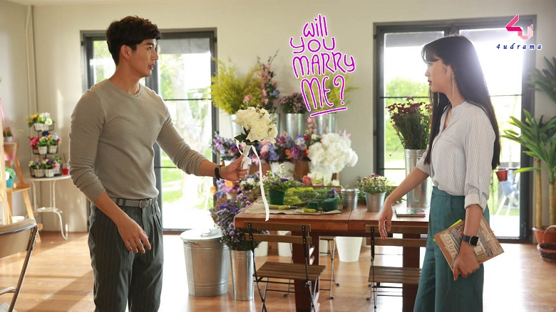 Will You Marry Me (Waen Dok Mai)