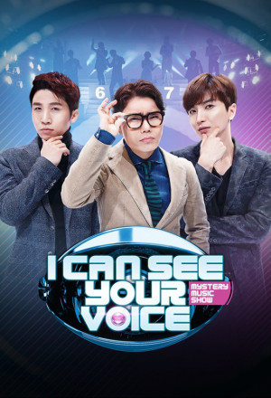 I Can See Your Voice S5