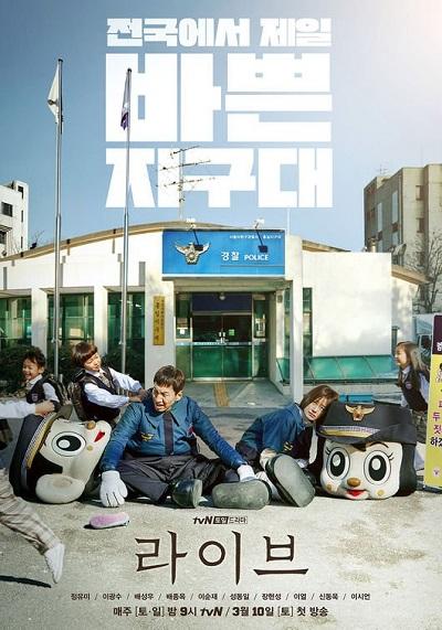 Live (Korean Drama)