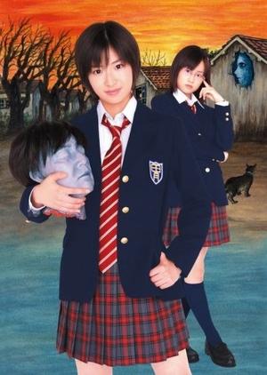 Shiori to Shimiko no Kaiki Jikenbo (2008)