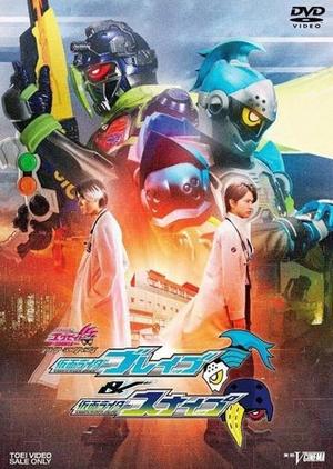Kamen Rider Brave & Snipe (2018)