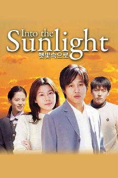 Into the Sunlight (1999)