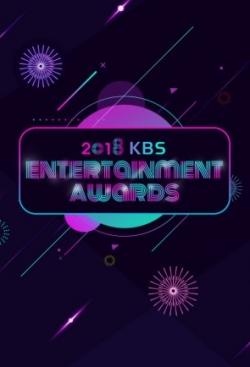 2018 KBS Entertainment Awards