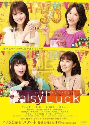 Daisy Luck (2018)