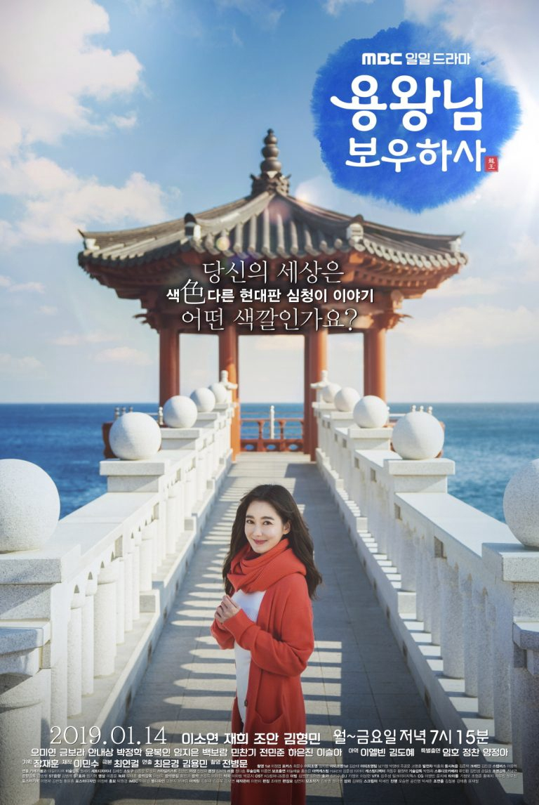 Beautiful Vampire Korean Movie Eng Sub Kissasian