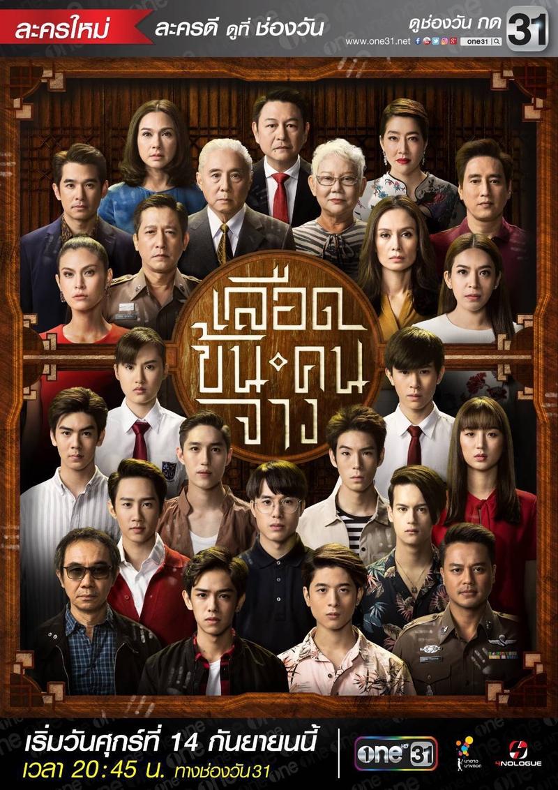In Family We Trust (2018)