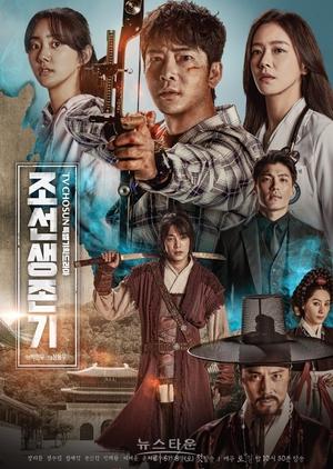 Joseon Survival (2019)