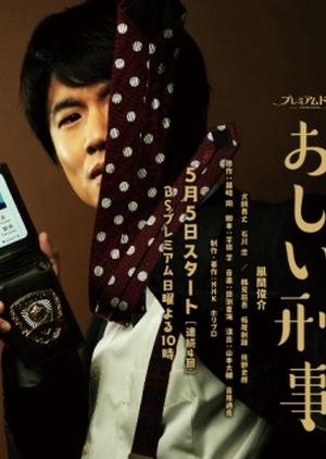 Oshii Keiji (2019)