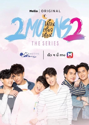 2 Moons 2 The Series (2019)