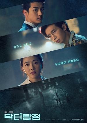 Doctor Detective (2019)