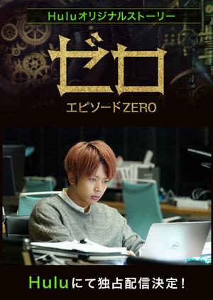 Zero - Episode Zero (2018)