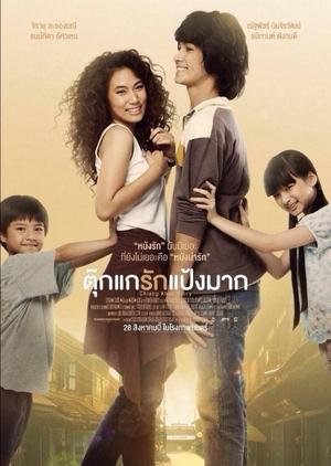 Chiang Khan Story (2014)