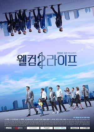 Welcome 2 Life (2019)