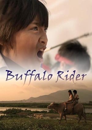 Buffalo Rider (2016)