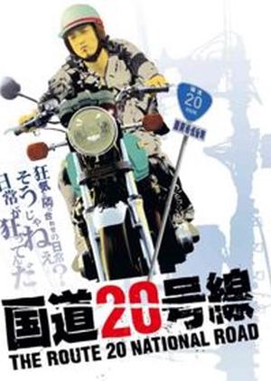 Off Highway 20 (2007)