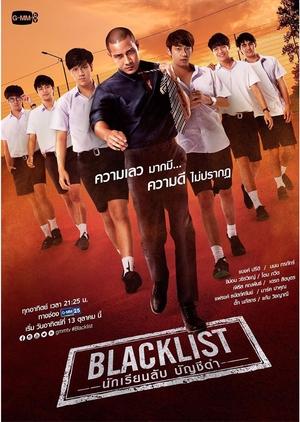 Blacklist (2019)