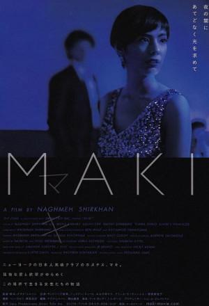 Maki (2018)
