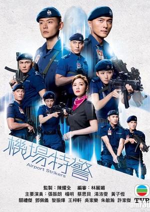 Airport Strikers (2020)