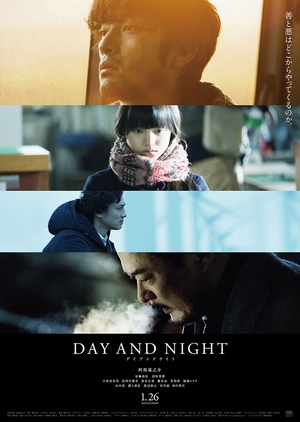 Day and Night (2019)