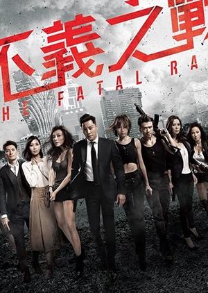 The Fatal Raid (2019)