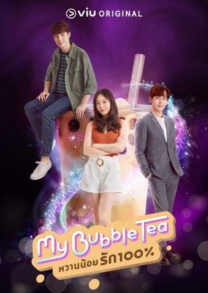 My Bubble Tea (2020)
