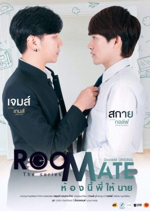 Roommate: The Series (2020)