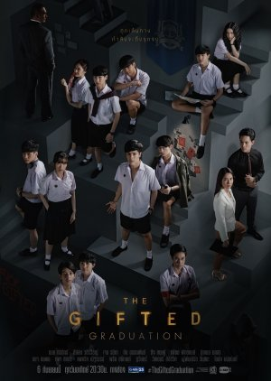 The Gifted: Graduation (2020)