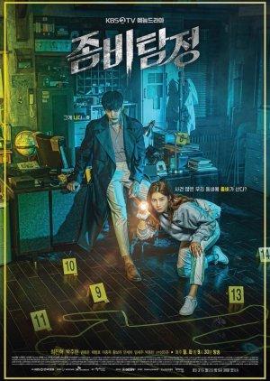 Zombie Detective (2020)