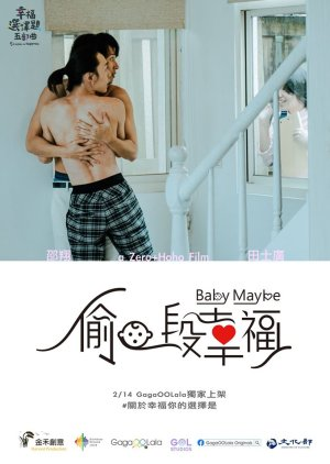 5 Lessons in Happiness: Baby Maybe (2020)