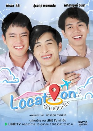 Location (2020)