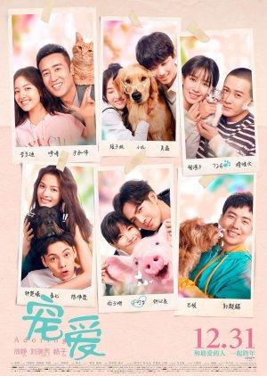 Adoring (2019)