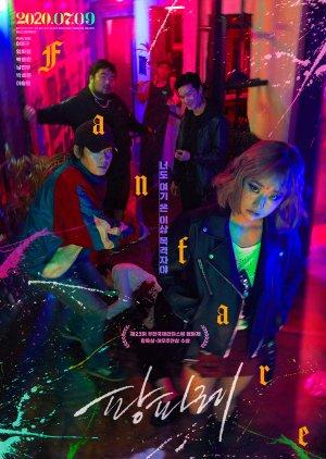 Fanfare (2020)