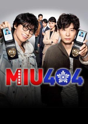 MIU 404 (2020)