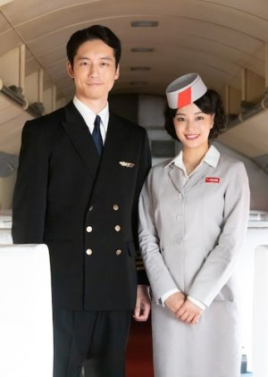 Air Girl (2021)