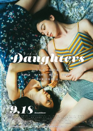 Daughters (2020)