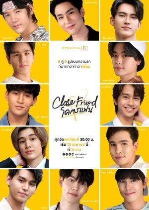 Close Friend (2021)